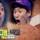 """El elenco de """"Running Man"""" descubre los secretos del tesoro sellado del rey Sejong en un emocionante previo"""