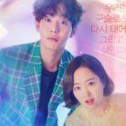 """""""Abyss"""", protagonizada por Park Bo Young y Ahn Hyo Seop, se estrena con impresionantes datos de audiencia"""