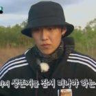 """Park Woo Jin de AB6IX sufre de fiebre alta en el estreno de """"Law Of The Jungle"""""""