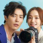 """""""Her Private Life"""", Kim Jae Wook y Park Min Young se sitúan en lo más alto de las listas de dramas y actores que más comentarios han generado"""