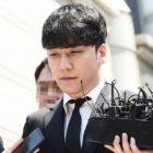 El tribunal desestima las solicitudes de orden de detención preventiva para Seungri y Yoo In Suk
