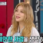 Ailee revela cómo un ex-novio infiel afectó su relación posterior