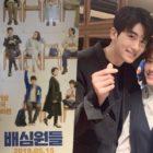 """Park Seo Joon, Song Hye Kyo, Im Siwan, Han Ji Min y más muestran su apoyo para Park Hyung Sik en """"Juror 8"""""""