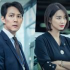 El próximo drama con Lee Jung Jae y Shin Min Ah muestra a su impresionante elenco en nuevos pósteres