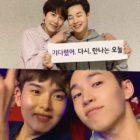 Henry comparte dulces fotos de su reunión con Kyuhyun y Ryeowook