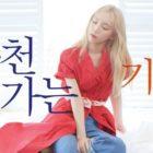 "Taeyeon de Girls' Generation lanza remake de la clásica canción ""A Train To Chuncheon"""