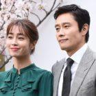 Lee Byung Hun y Lee Min Jung adquieren una casa en Los Ángeles