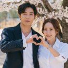 """Park Min Young y Kim Jae Wook comparten sus escenas favoritas de """"Her Private Life"""""""