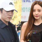 Choi Jong Bum asiste al segundo juicio, Goo Hara no estuvo presente por motivos de salud + Su abogado solicita fecha del próximo juicio
