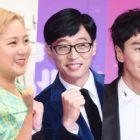 Se revela el ranking de reputación de marca de estrellas de la variedad del mes de junio