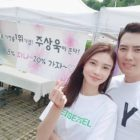 "Cha Ye Ryun agradece a su esposo Joo Sang Wook por enviar comida al set de ""Perfume"""