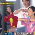 """La coreógrafa Lia Kim alienta al elenco de """"Running Man"""" nombrando a una famosa cantante que no siempre fue una buena bailarina"""