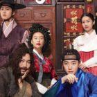 """La película """"Homme Fatale"""" comparte fecha de estreno + Póster principal de Junho de 2PM, Jung So Min y más"""