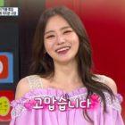 Seo Yuri presenta a su prometido + Habla sobre sus planes de matrimonio