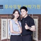 La próxima película de acción de YoonA de Girls' Generation y Jo Jung Suk revelan primer póster