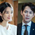 """El nuevo drama de Shin Min Ah y Lee Jung Jae """"Chief Of Staff"""" rompe récord para las calificaciones de estreno de JTBC"""