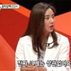 """Son Dam Bi elige a Kim Jong Kook como su tipo de hombre ideal en """"My Ugly Duckling"""""""