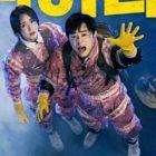 YoonA de Girls' Generation y Jo Jung Suk se ponen a prueba en nuevo tráiler para su película de acción