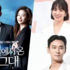 """El PD de """"My Love From The Star"""" dirigirá nuevo drama para el que Song Hye Kyo y Joo Ji Hoon están en conversaciones"""