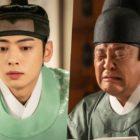 Cha Eun Woo de ASTRO y Sung Ji Roo tienen una hermosa relación Príncipe-Eunuco en su próximo drama histórico