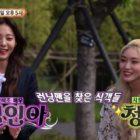 """""""Running Man"""" da una vista previa de la aparición de Seol In Ah y Chungha"""