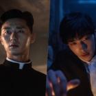 """La nueva película de Park Seo Joon y Woo Do Hwan, """"The Divine Fury"""", establece fecha de estreno"""