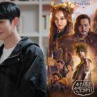 """""""One Spring Night"""" y """"Arthdal Chronicles"""" lideran las listas de actores y dramas más comentados"""