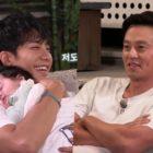 "Lee Seung Gi y Lee Seo Jin se familiarizan con su nuevo hogar en ""Little Forest"""