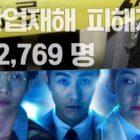 """El próximo drama """"Doctor Detective"""" critica problemas sociales en nuevos teasers"""
