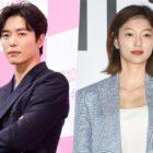 La agencia de Kim Jae Wook niega rumores de noviazgo con Lee El por segunda vez