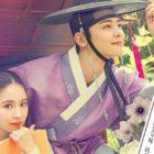 """Shin Se Kyung y Cha Eun Woo de ASTRO viajan y exploran en posters de """"Rookie Historian Goo Hae Ryung"""""""