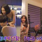 """El elenco de """"Perfume"""" no puede dejar de reír durante escenas de pareja en vídeo de rodaje"""
