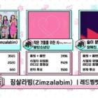 """Red Velvet logra la 4ª victoria por """"Zimzalabim"""" en """"Music Core"""" de MBC; Actuaciones de Eun Ji Won, Chungha, (G) I-DLE y más"""