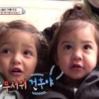 Gun Hoo reconforta de forma adorable a su hermana mayor Na Eun durante un viaje en teleférico