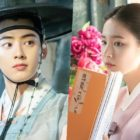 "Cha Eun Woo de ASTRO oculta su identidad de Shin Se Kyung en ""Rookie Historian Goo Hae Ryung"""