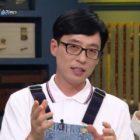Yoo Jae Suk bromea sobre si cree que sus hijos podrían ser genios