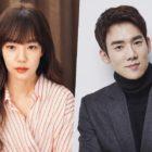 Im Soo Jung agradece regalo sorpresa a su ex co-estrella, Yoo Yeon Suk