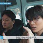 Kai de EXO impresiona a elenco de programa de variedades con su liderazgo