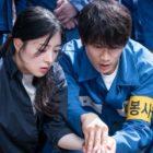 Ji Sung y Lee Se Young comparten una primera reunión llena de nervios en su primer encuentro en próximo drama médico