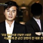 Madam Jung afirma que Yang Hyun Suk estuvo directamente involucrado en la mediación de la prostitución