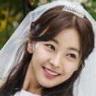 """Go Won Hee luce impresionante en fotos teaser de sesión de boda para """"Perfume"""""""