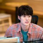 """Gong Myung está listo para realizar cualquier tarea en """"Melo Is My Nature"""""""