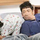 """Rain muestra su lado cómico en el nuevo drama """"Welcome 2 Life"""""""