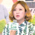 La agencia de Kim Sook presenta denuncia policial después que acosadora se apareciera en su casa