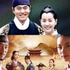 Corea no debería renunciar a los dramas sageuk legítimos, y tu tampoco