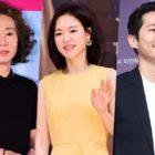 Yoon Yeo Jung y Han Ye Ri debutarán en Hollywood en una película con Steven Yeun