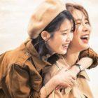 """Yoo In Na envía apoyo a su mejor amiga IU en el plató de """"Hotel Del Luna"""""""