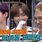"""Ha Sung Woon, Kim Jin Woo + Song Mino de WINNER, y más llevan su energía competitiva a """"Mafia Game In Prison"""" en una nueva vista previa"""
