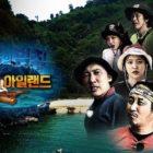 """SBS se disculpa por la caza de almejas en peligro de extinción en """"Law Of The Jungle"""" + Penalizará al equipo de producción"""