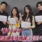 """Kim Sejeong, Yeon Woo Jin y más, comparten su emoción durante la lectura de guión para """"I Wanna Hear Your Song"""""""
